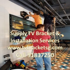 How to install a TV wall mount?